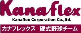 kanaflex BaseBall